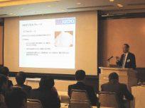La tecnologia Full Digital Glaze Durst conquista il Giappone